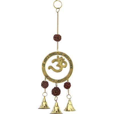 Brass Bell with  Rudraksha $12.99